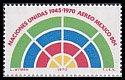 国連25年・1970