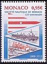 モナコ・ヨットクラブ125年・切手・2013
