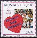モナコの切手・援助協会20年・1999