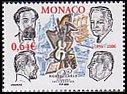 モナコ・フィルハーモニーオーケストラ150年・切手2006