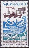 モナコ・海洋産業・切手・1985