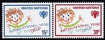 国際児童年・1979(2)