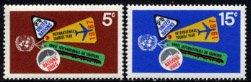 国際観光年・バゲッジ・タグ・1967(2)