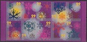 オランダ・12月切手・2006(10)セルフ糊