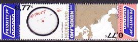 オランダ・ヨーロッパ切手・天文・2009(2)