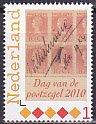切手の日・2010