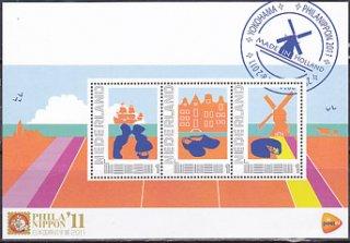 国際切手展・日本・2011S/S(3)