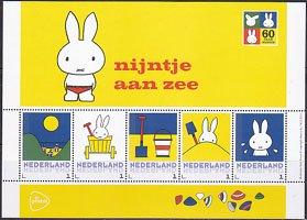 オランダの切手・ミッフィー60年・6次・うみ・MS・2015