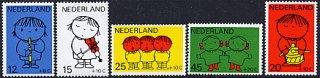 オランダ・児童福祉・ブルーナ1968(5)