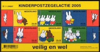 オランダ・児童福祉・ミッフィー50年・小型シート切手・2005