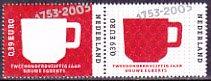 オランダの切手・ダウエグハーツ250年・2003(2)
