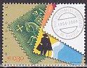ポルトガル・郵趣連合50年・2004