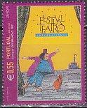ポルトガル・国際映画祭・2004