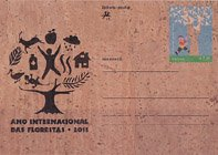 国際森林年・コルクのポストカード・2011
