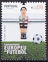 UEFAサッカー選手権・2012