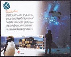 リスボン水族館・2004S/S