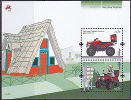 マデイラの切手・ヨーロッパ・郵便車・2013・S/S
