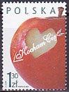 ポーランド・バレンタイン切手・2006