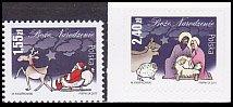 ポーランド・クリスマス切手・2011(2)右はセルフ糊