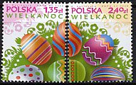 ポーランド・イースター2008(2)
