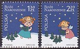 ポーランド・クリスマス切手・2005(2)