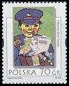 ポーランド・郵便の日・切手・2000