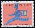 ポーランド・郵便の日・切手・2004