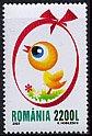 ルーマニア・イースター・ひよこ・2001