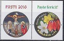 ルーマニア・イースター・2016(2)