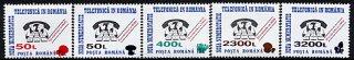 ルーマニア・新電話番号記念・マッシュルーム・切手・1992(5)