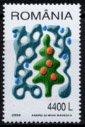 クリスマス・2000