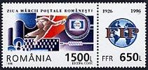 郵政70年・1996