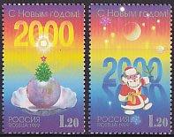 ロシア・新年C・2000(2)