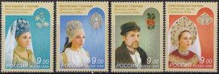ロシア・民族衣装・2009(4)