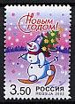 ロシア・雪だるま2002