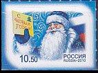 ロシア・クリスマス2010(セルフ糊)