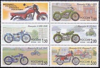ロシア・オートバイの歴史・1999(6)
