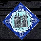 バキシリア加入450年・2007
