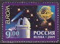 ロシア・ヨーロッパ切手・天文・2009