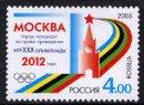 オリンピック招致・2005