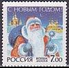 ロシアの切手・サンタクロース・2003