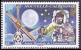 南アフリカ・国際宇宙会議・小型シート切手・2001