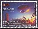 サンマリノ・UFOシンポジウム・2013