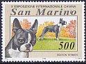 サンマリノ・ボストンテリア・1994