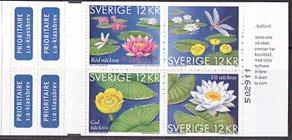 スウェーデン・ハス・切手帳・2011(4)