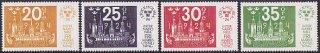 ストックホルミア・1974B(4)
