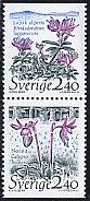 スウェーデン・国立公園・切手・1989(3)