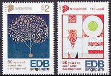 シンガポール・経済開発局50年・2011(2)