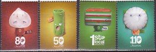 シンガポール・軽食・切手・2011(4)