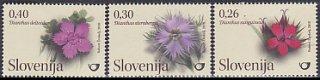 スロベニア・なでしこ・切手・2010(3)